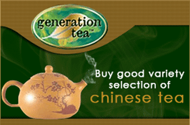 Generation Tea Pureh